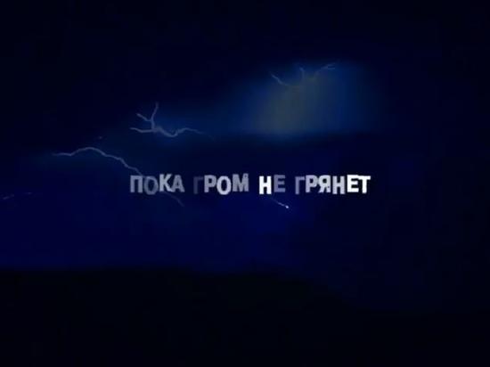 Ярославские дети сняли военно-патриотический фильм
