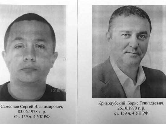 Два ближайших компаньона Александра Шестуна объявлены в международный розыск