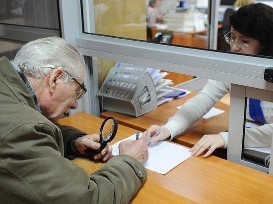 Доставку пенсий в Чувашии обеспечат 24 банка