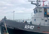 Пока Украина привыкает к реалиям военного положения, введенного на 30 дней, в российском Крыму определяют меру пресечения для задержанных украинских моряков