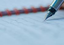 В одной из школ Санкт-Петербурга четвероклассникам дали странное домашнее задание: дети должны были написать письмо отцу на воображаемый фронт
