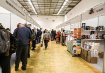 28 ноября в Центральном Доме художника открывается ярмарка интеллектуальной литературы non/fiction
