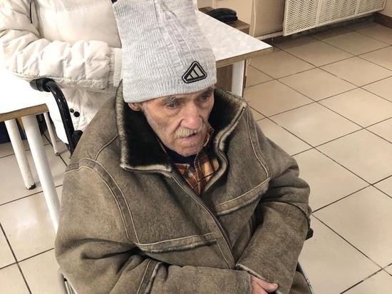 Девушка спасла  старика, выброшенного на улицу в Адыгее