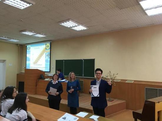 Сотрудники РУМЦ на мероприятии «Слагаемые профессионального успеха»