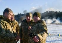 СМС о всеобщей мобилизации «на войну» переполошили украинцев
