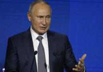 «Доллар уходит от нас», заявил Путин финансистам и чиновникам
