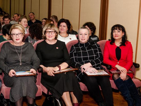 III форум «Семейный ЛАД» собрал более 150 родителей на Вологодчине