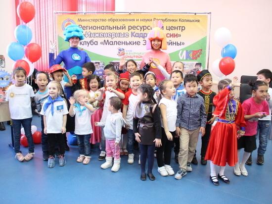 Дети Калмыкии состязались в робототехнике