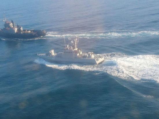 Киев «подставил» собственных  моряков вКерченском проливе— Украинский генерал