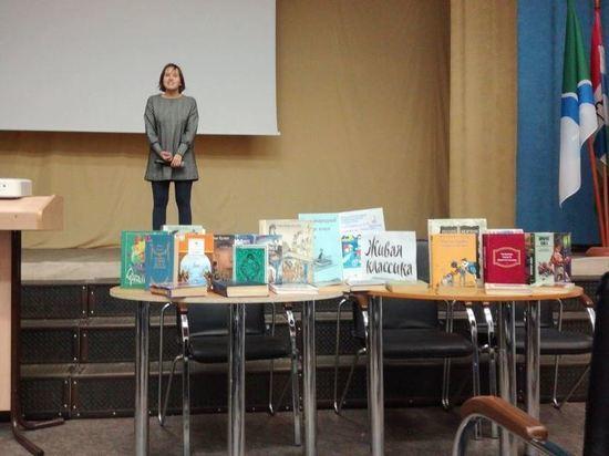 В Новосибирске состоялась «Неделя «Живой классики»