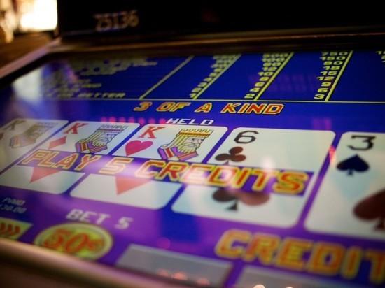 Игровые автоматы город новокузнецк интернет казино компьютеры клуб продажа в наб челнах б у