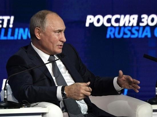 Путин: пенсии в России будут расти