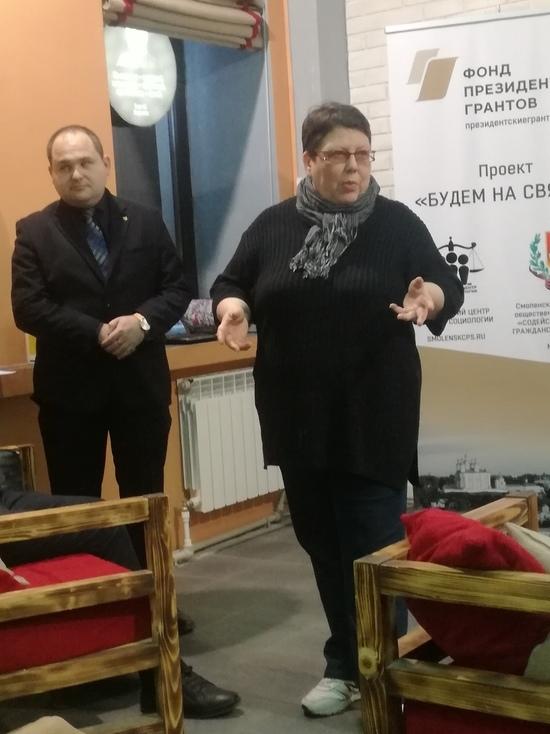 Смоленские НКО-грантополучатели презентовали свои новые проекты