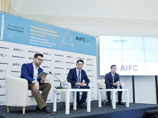 МФЦА -будущий финансовый хаб для евразийского региона