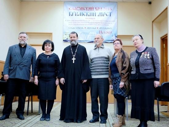 Сегодня жители Мурманска могут встретиться с поэтами из Севастополя