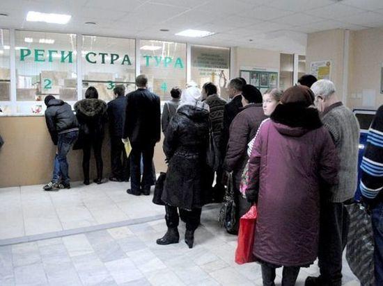 В Иркутской области урезали здравоохранение