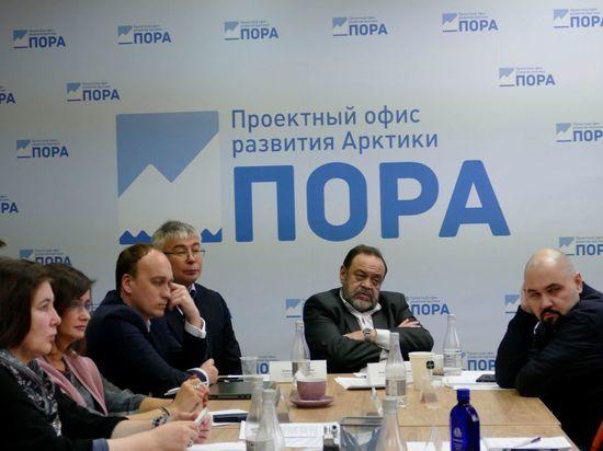 Эксперты обсудили проблемы обеспечения продовольственной безопасности в российской Арктике