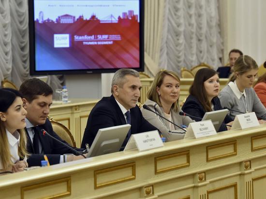Политика — это еще не вся жизнь: считают участники Стэнфордского российско-американского форума