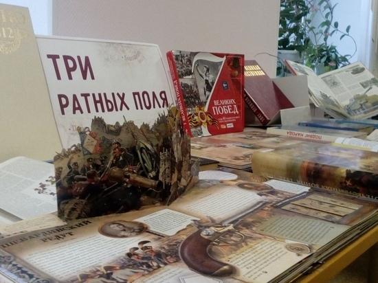 В Сургуте прошлавикторина, посвященная проекту «Три ратных поля России»