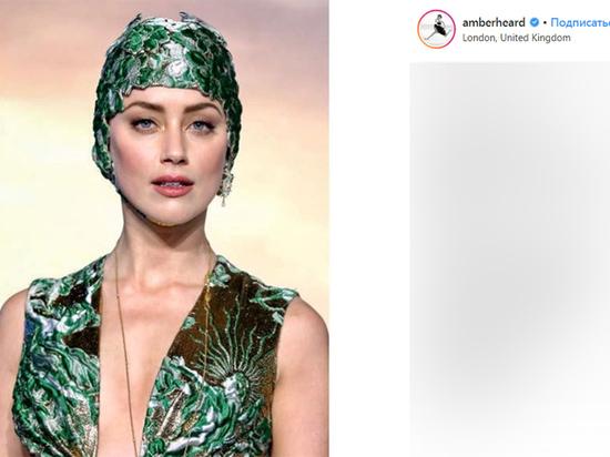 Экс-супругу Джонни Деппа высмеяли за наряд с «плавательной шапочкой»