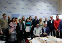 Продовольственная безопасность Арктики обсуждена в Москве