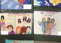 Скандал с рисунками на тему толерантности, разгоревшийся в одной из школ Екатеринбурга, — детишки нарисовали однополые пары и прочие веселые картинки — в четверг засверкал всеми цветами радуги