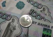 Министерство экономического развития опубликовало долгосрочный прогноз, согласно которому доходы россиян будут расти на 2,4% в среднем в 2019–2036 годах