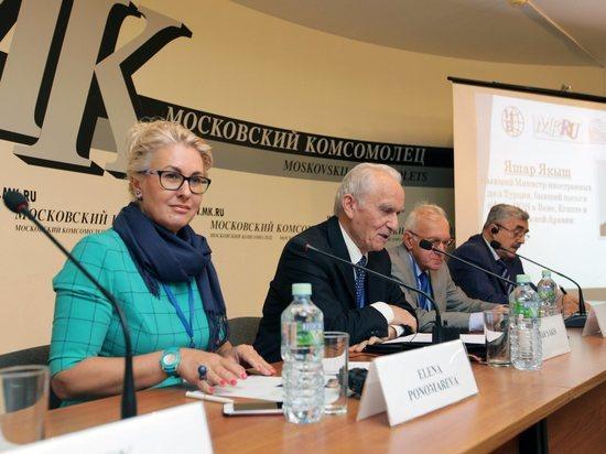 В «МК» обсудили Россию, Турцию и ЕС