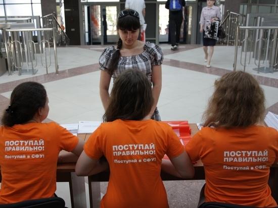 Хабаровские школьники могут получить бонусы при поступлении в престижный вуз