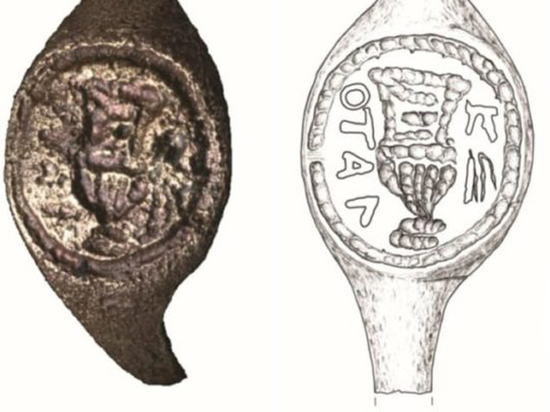 В Израиле нашли «кольцо Понтия Пилата»