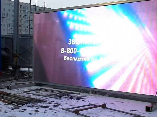 Вместо снегоуборщиков в Томске покупают «плазмы»