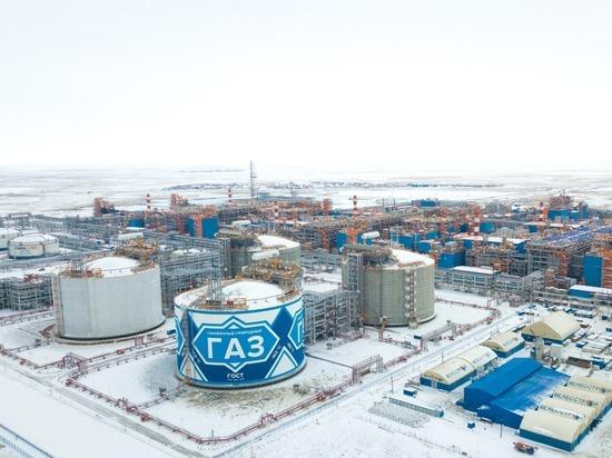 Третья очередь «Ямал СПГ» приступила к производству газа