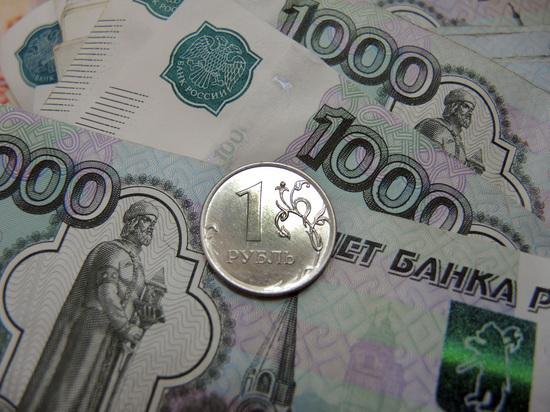 Минэкономразвития обещает россиянам рост доходов до 2036 года