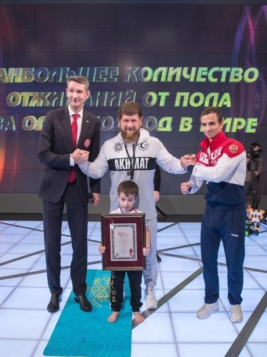 Чеченский мальчик установил сразу шесть мировых рекордов (видео)