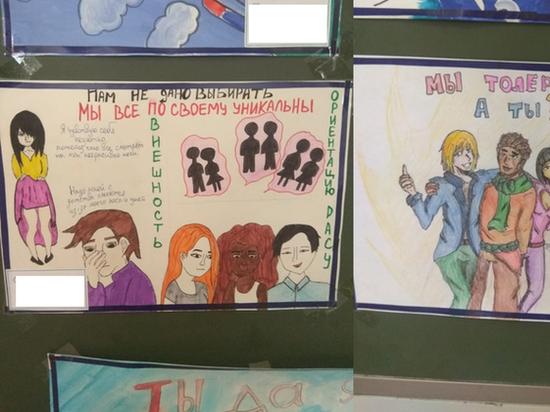 В екатеринбургской школе, где дети нарисовали геев и лесбиянок, изъяли 17 рисунков