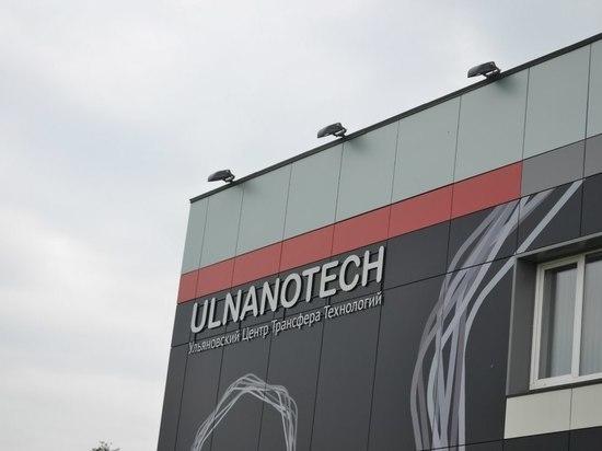 Ульяновский наноцентр - один из эффективных технопарков в России