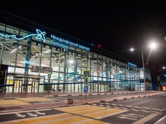 Волгоградцы решили назвать аэропорт именем Маресьева