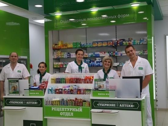 «Губернские аптеки» нацелились на лидерство