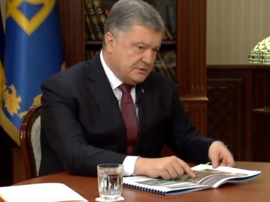 Порошенко заявил, что права граждан России на Украине будут ограничены