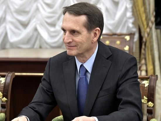 Нарышкин предложил дать денег российским рэперам