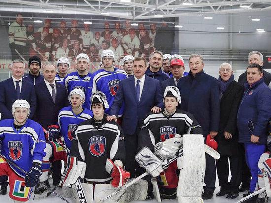 В Новомосковске Тульской области открыли хоккейную академию