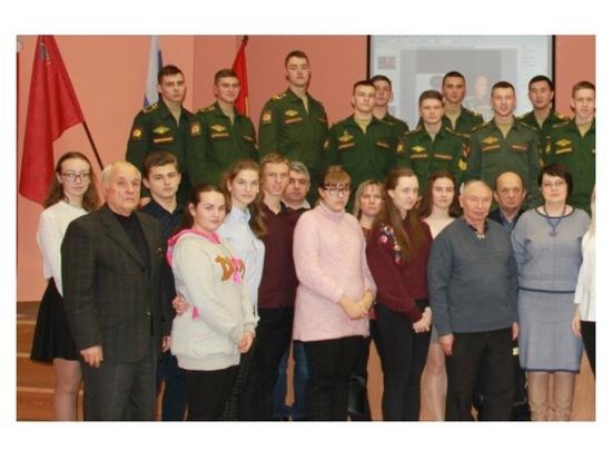 В Серпухове подвели итоги марафона патриотических занятий
