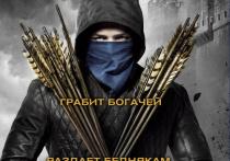 Киноафиша Крыма: их