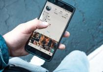 Специалисты «Роскачества» и опрошенные ими эксперты по безопасности сообщили, что следует учитывать владельцам страничек в соцсетях, чтобы злоумышленники не получили доступ к их профилю