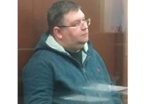 Мещанский суд арестовал Дениса Руденко до 29 января 2019 года