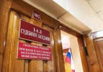 Убийцы конаковских пенсионеров в Тверской области сядут надолго