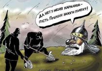 Саратовских безработных предложили обложить налогом