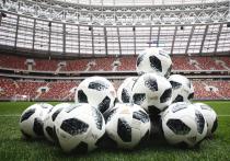 Анонс выходных: старт биатлонного сезона и лучшие матчи еврофутбола