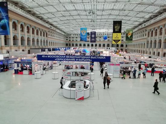 ОГУ им. И. С. Тургенева участвовал в выставке «Образование и карьера»