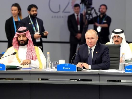Невыспавшийся Путин разгромил Трампа на полях G20